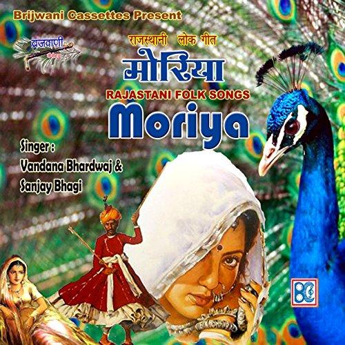 Free download engine ki seeti mp3 song.