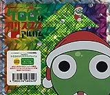 KERORO NO CHRISTMAS ALBUM(ltd.release)