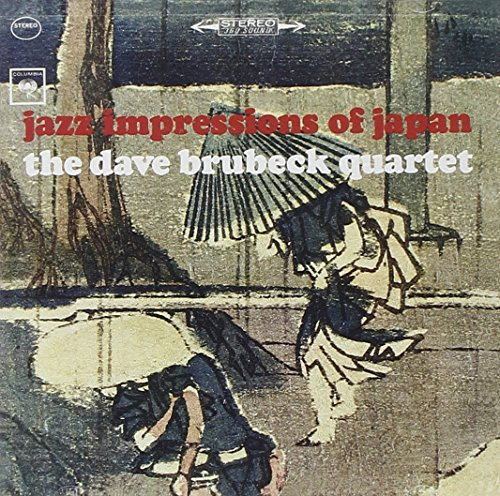 (Jazz Impressions of Japan)