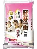 【精米】無洗米つや姫 食物繊維が活きてるお米 胚芽一番 5kg 平成28年産