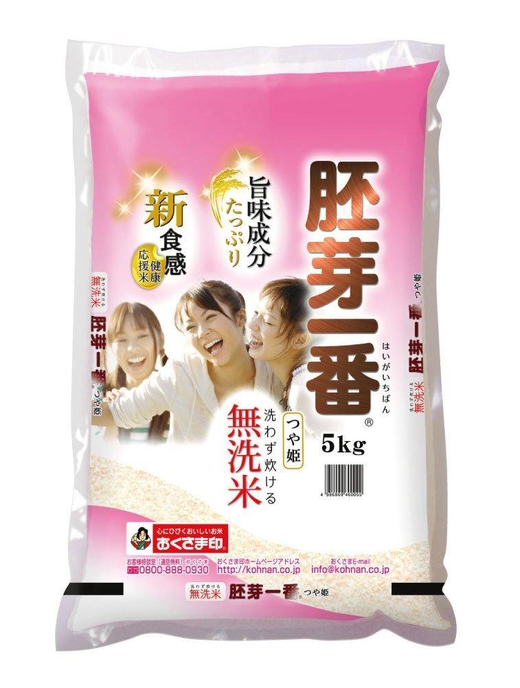【精米】無洗米 つや姫 食物繊維が生きてるお米 胚芽一番 平成28年産