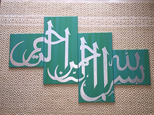 Wall Decor Religious Islamic Calligraphy Pictures Wall Art Handpainted 4 Piece Oil Paintings on Canvas Islam Letters Words for Home Decorations Living Room Wooden Framed and Stretched(Green Silver)