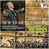 进口DVD:2016年维也纳新年音乐会 NEW YEAR'S CONCERT 2016(DVD)88875174789