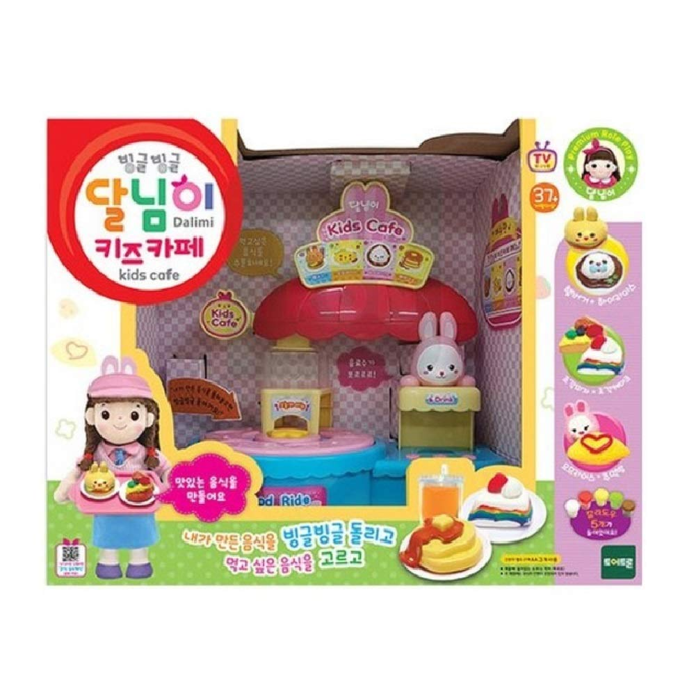 Dalimi Kids Cafe, Playing House