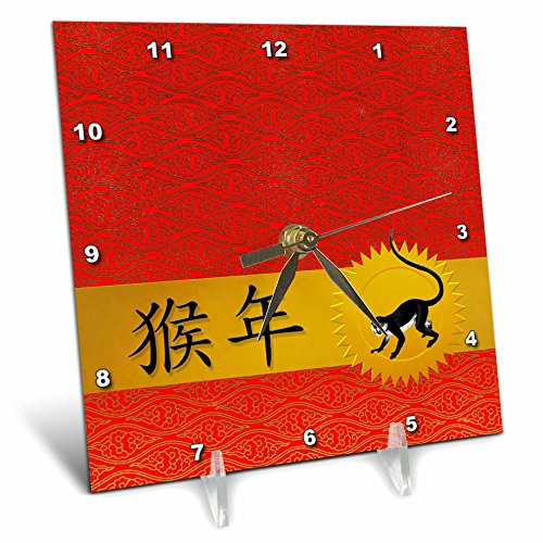 3dRose dc_173251_1 Chinese Zodiac Year of The Monkey for sale  Delivered anywhere in USA