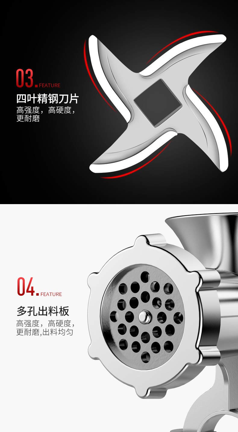 P&F HIGH QUALITY PRODUCTS Manual Meat Grinder Hand-cranked Meat Grinder Household Small Sausage Machine Multi-Function Cooking Machine by P&F HIGH QUALITY PRODUCTS