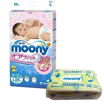 games Japanese diaper