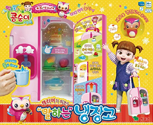 KONGSUNI Series Talking Toy Fridge for Kids, Toy Refrigerator Toy Food Set Real Water Comes Out Toy Water Dispenser … (Korean)