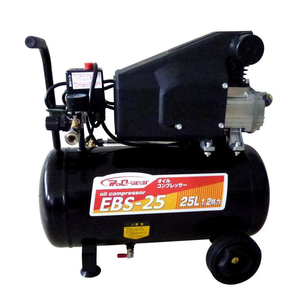オイル式コンプレッサー 25L EBS-25