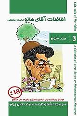 Mr Halloo (Book 3) Kindle Edition