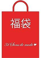 (トランテアン ソン ドゥ モード)31 Sons de mode 【福袋】レディース5点セット