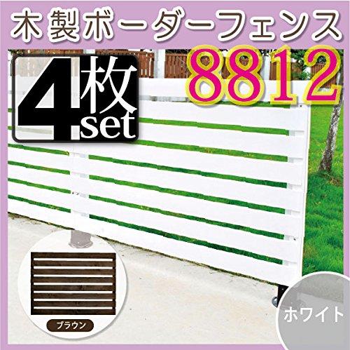 木製ボーダーフェンス8812 4枚セット ホワイト(aks-10025set)目隠し 庭 ガーデニング旭興進株式会社 JJ PROHOME DIY B01D3YF4TG 16800  ホワイト