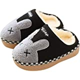 TITAP Kids Slippers Indoor Child Slip-on Boys Girls Household Cotton Shoes Wooden Floor Bedroom Baby Winter Warm Slippers