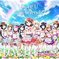 【Amazon.co.jp限定】Love U my friends (デカジャケット付)