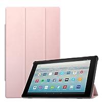 Fintie Hülle für Amazon Fire HD 10 Tablet (10-Zoll, 7. Generation - 2017) - Slim Cover Lightweight Schutzhülle Tasche mit Standfunktion und Auto Schlaf/Wach Funktion, Roségold