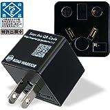 RWG111 ロードウォーリア Ren!con レンコン 日本国内専用 電源プラグ マルチ変換アダプター BF,C,SE,O,O2,B3,CB (UK/EU/AU/CN/IN等)電源プラグタイプに対応 電気用品安全法PSE取得商品 (RWG111BK(ブラック))