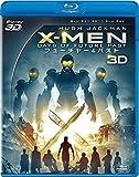 X-MEN:フューチャー&パスト 3D・2Dブルーレイセット(2枚組) [Blu-ray]