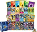 200 Pokemon Card Lot - 100 Pokemon Cards - GX Rares Foils - 100 Energy! Includes Golden Groundhog Deck Box!