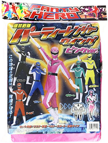 Party Ranger wing pink MJP538 party goods, banquet, roar of laughter squadron, transformation hero costume, (Authentic Green Ranger Costume)