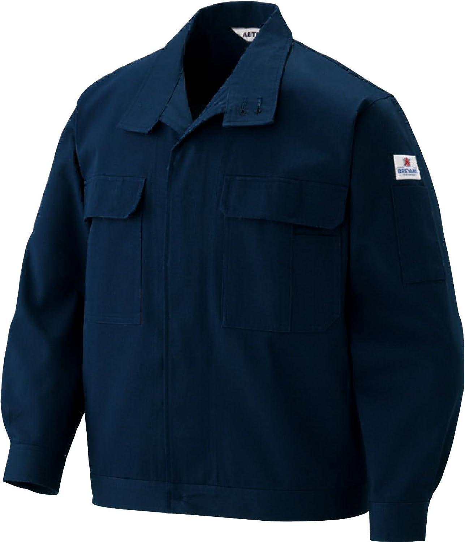 (クラボウ) KURABO長袖ブルゾン 防災ブレバノプラス ジャンパー ab-5201 B01N0K81XB