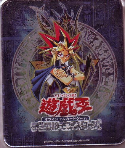 (Yu-GI-Oh! Booster Pack Collectors TIN 2004 )