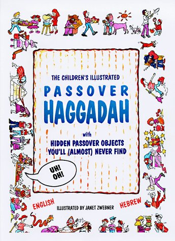 Download The Energizing Haggadah for Children in English and Hebrew (English and Hebrew Edition) ebook