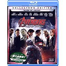 The Avengers 2: Age Of Ultron 2D + 3D (Region Free Blu-Ray) (Hong Kong Version / English Language, Mandarin Dubbed) Collector's Edition