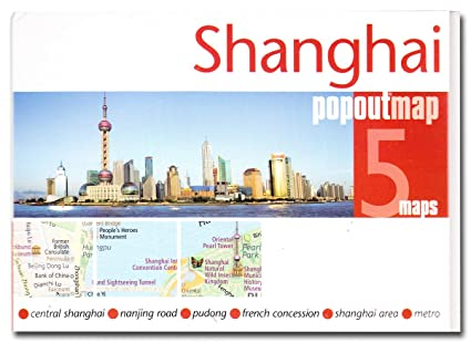 Amazon.com : Shanghai, China PopOut Map : Wall Maps : Office Products