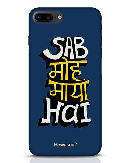 reputable site aeee2 ba1cf Bewakoof Sab Moh Maya Hai iPhone 7 Plus Matte Finish: Amazon.in ...
