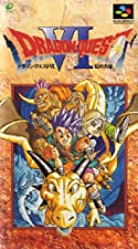 Dragon Quest VI (Japanese Import Video Game)