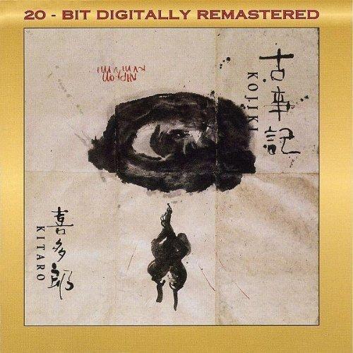 Kojiki by Kitaro (1997) Audio CD