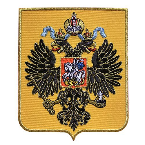 VEGASBEE RUSSIAN EMPIRE FLAG RUSSIA IMPERIAL EAGLE ST.GEORGE COAT OF ARMS EMBROIDERED IRON-ON PATCH M SIZE 4.75
