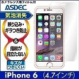 アスデック 【ノングレアフィルム3】 apple iPhone 6 / 6s 用 防指紋・気泡が消失するフィルム NGB-IPN05