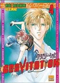 Gravitation, Tome 4 : par Murakami