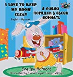 I Love to Keep My Room Clean: English Russian Bilingual Edition (English Russian Bilingual Collection) (Russian Edition)