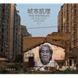 The Wrinkles of the City: Shanghai (English and Mandarin Chinese Edition)