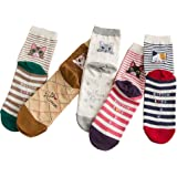5 Pairs Women's Fun Socks Cute Cat Animals Funny Funky Novelty Cotton Gift