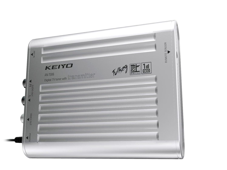 ケイヨウ(KEIYO)ワイヤレス地デジチューナー フルセグ受信対応ワンセグチューナー 1X1 AN,T006
