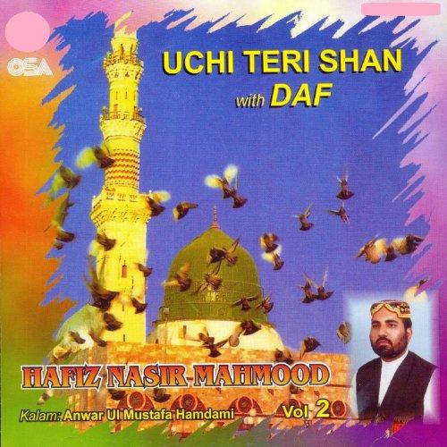 Uchi Teri Shan