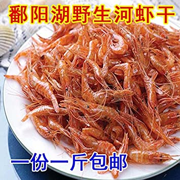 Amazon com : Poyang Lake native 500G freshwater shrimp