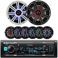 Kenwood KMMBT315U Car Audio Bluetooth Stereo Aux USB SiriusXm Digital Receiver Bundle Combo With Kicker KM654LCW 6.5 LED Marine Speakers