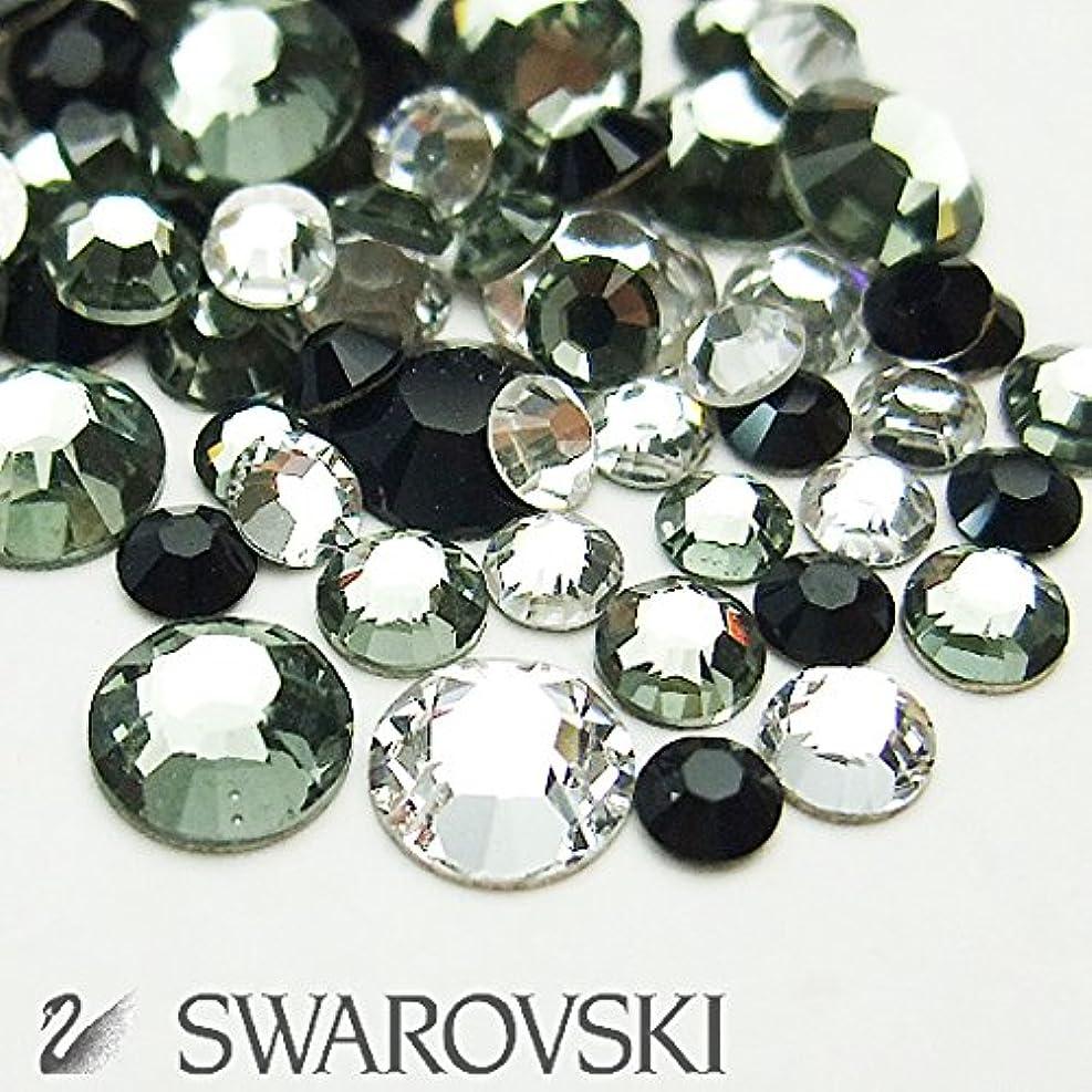 別々に見ましたマザーランドガラス製ラインストーン 1440粒 ネイル デコ クリスタル (2.8mm (SS10) 約1440粒) [並行輸入品]