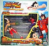 ASTRO BOY Vs. ATLAS Real Action Figure SET