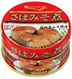 キョクヨー さば味噌煮 180g×24個