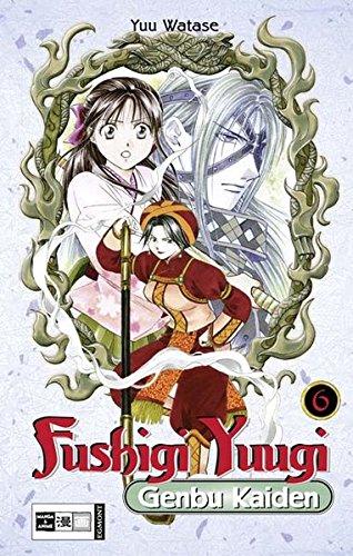 Fushigi Yuugi Genbu Kaiden 6
