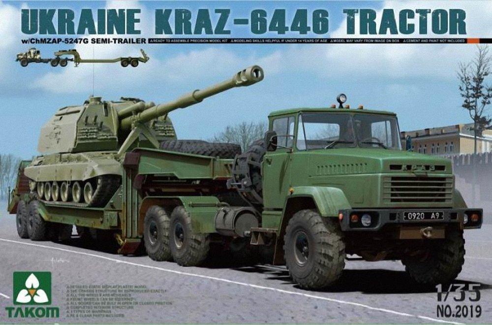 TAKOM 1/35 KrAZ-6446 トラクター&ChMZAP-5247Gセミトレーラー プラモデル TKO2019 B00RGKF6LK