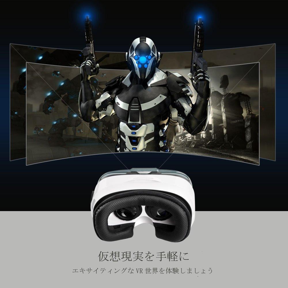 HooToo VRメガネ 3D スマホ ゲーム 映画 ビデオ ゴーグル 超3D映像効果 仮想現実 頭部装着 4.6-6インチのAndroidやIOSスマホ適用 HT-VR002