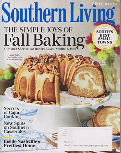 Southern Living September 2016 The Simple Joys of Fall Baking / Brad Paisley & Carrie Underwood