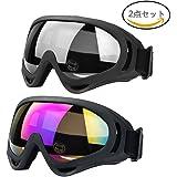 Boonor スキーゴーグル スノボゴーグル UV400 紫外線カット 耐衝撃 防塵 防風 防雪 目が疲れにくい 登山/スキー/バイク/アウトドアスポーツに全面適用 男女兼用 2個セット (カラフル+ブラック)