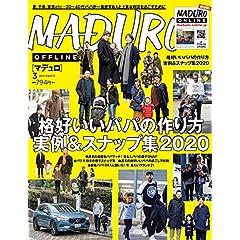 MADURO 表紙画像